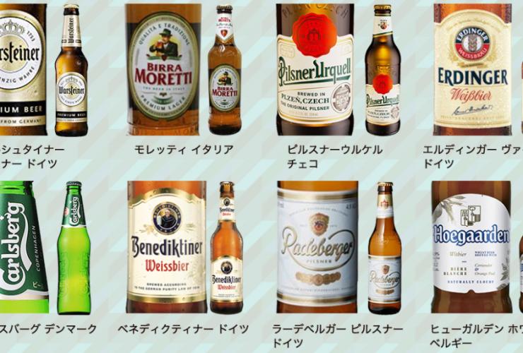 川崎世界のビール